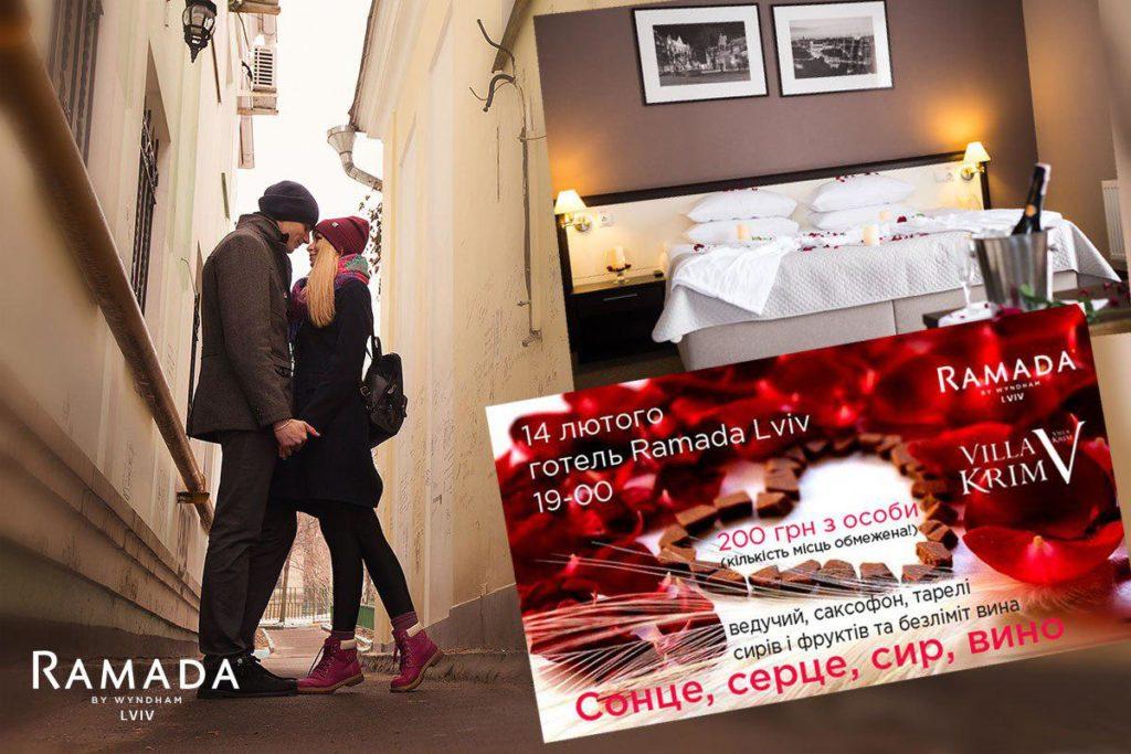 Найромантичніші вихідні у Ramada Lviv