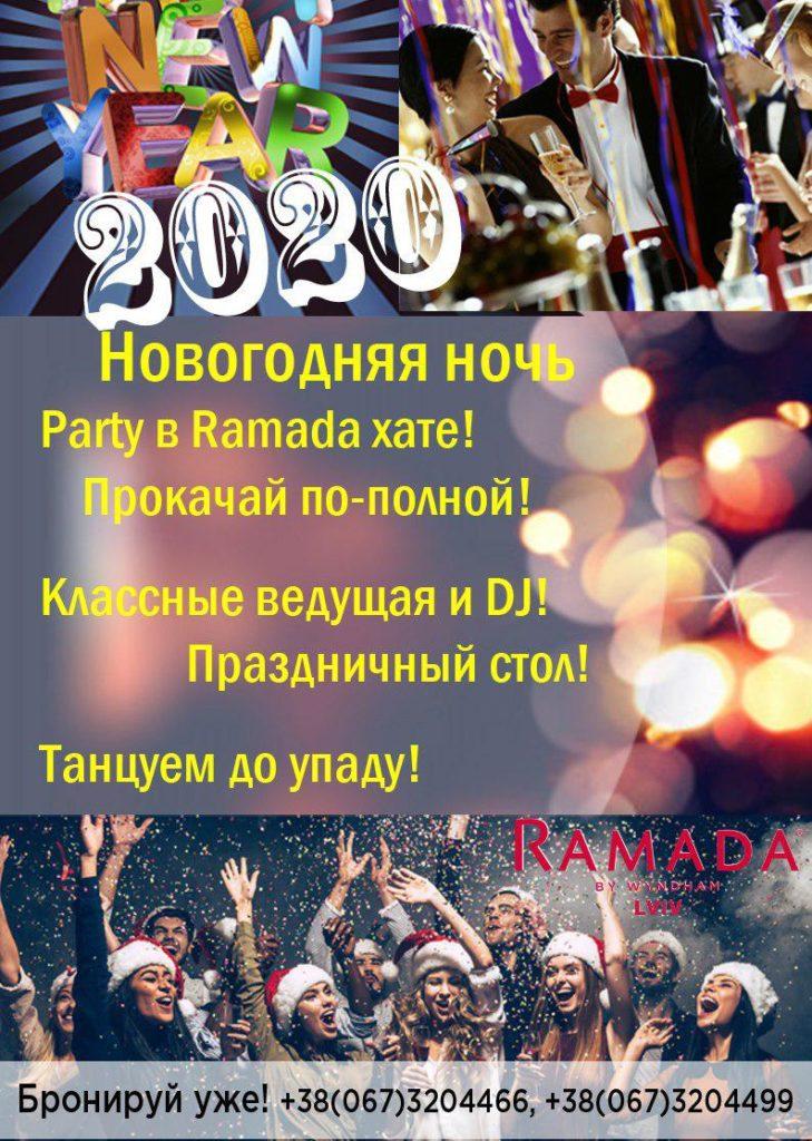 Новогодняя ночь с брендом! Забрендуй свой новый год!